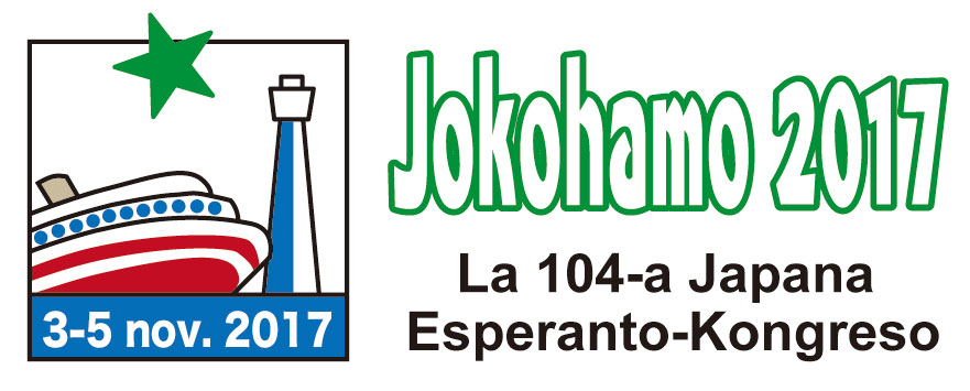104ème Congrès Japonais d'Espéranto, Yokohama (Japon), 03-05 novembre 2017