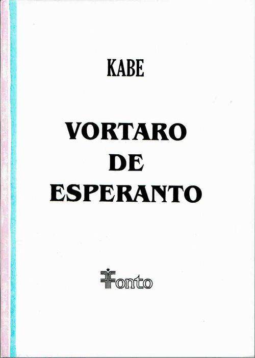 vortaro_de_esperanto