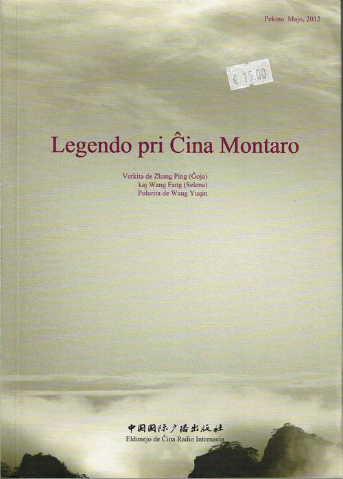 legendo_pri_cxina_montaro