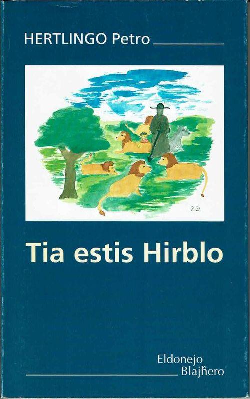tia_estis_hirblo