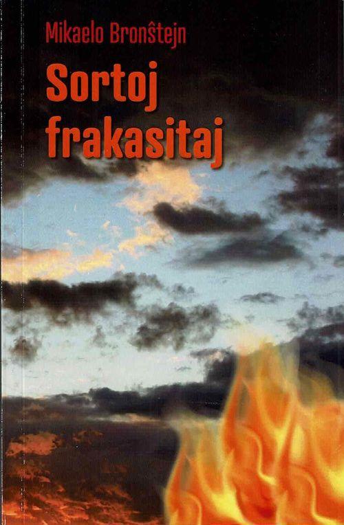 sortoj_frakasitaj