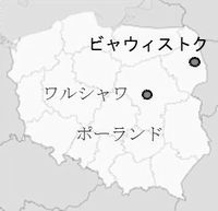 3分で知るエスペラント | 一般財団法人日本エスペラント協会