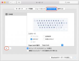 fig3_mac_input_source1