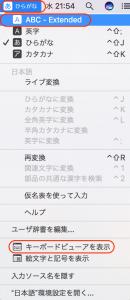 fig5_mac_input_menu1