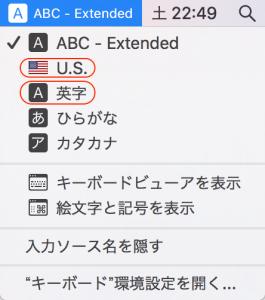 fig6_mac_input_menu2