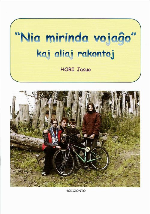 nia_mirinda_vojagxo