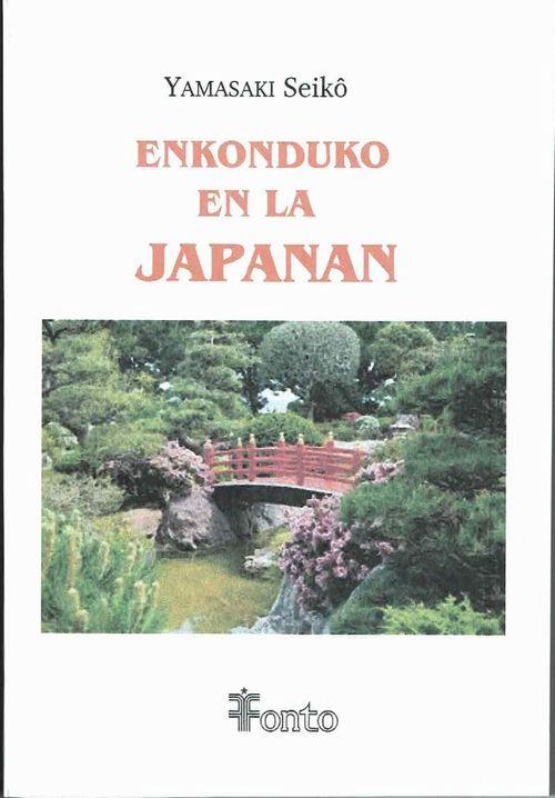 enkonduko_en_la_japanan