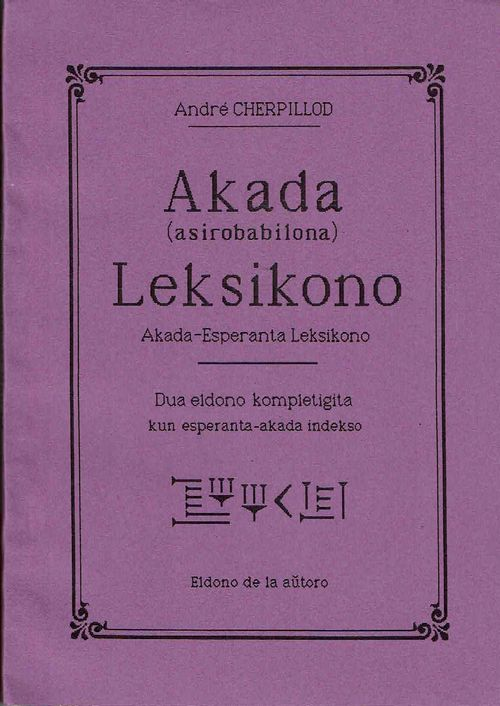 akada_leksikono