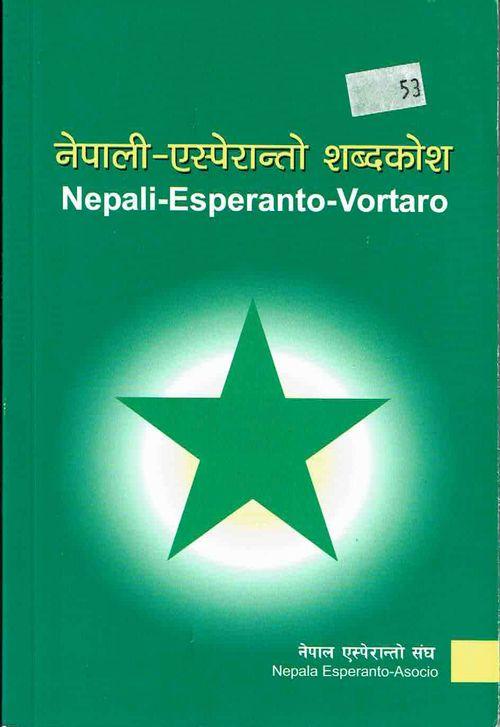 nepali-esperanto-vortaro