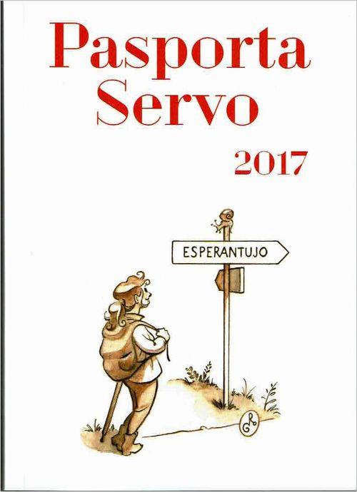pasporta_servo_2017