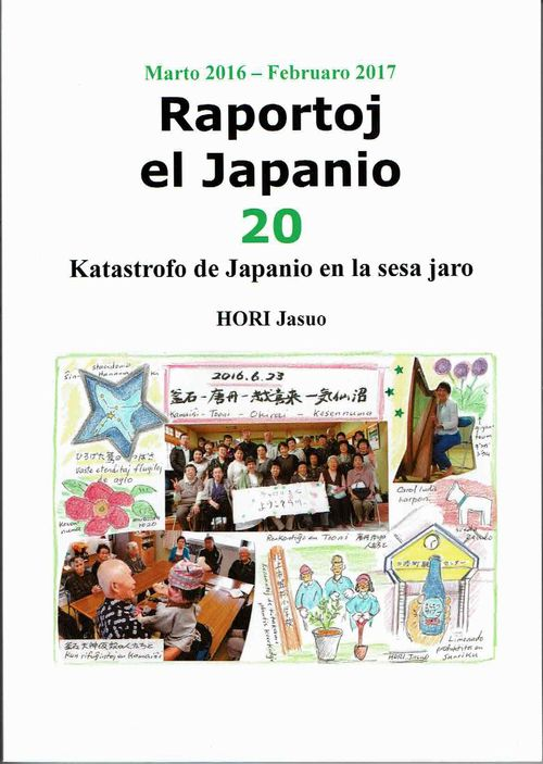 raportoj_el_japanio_20