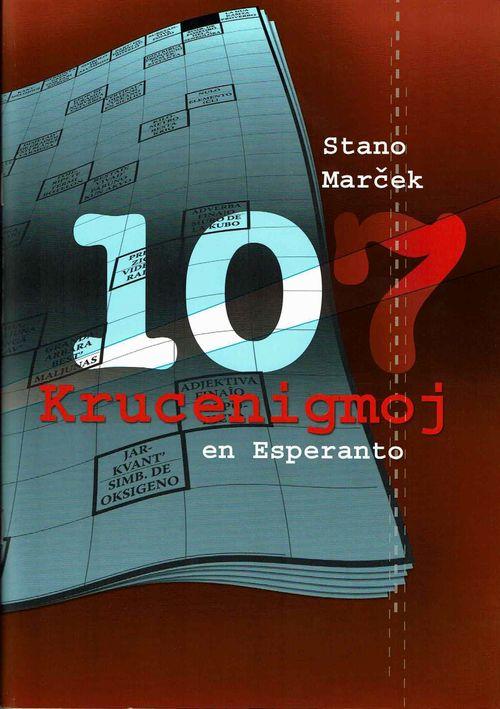 107_krucenigmoj_en_esperanto