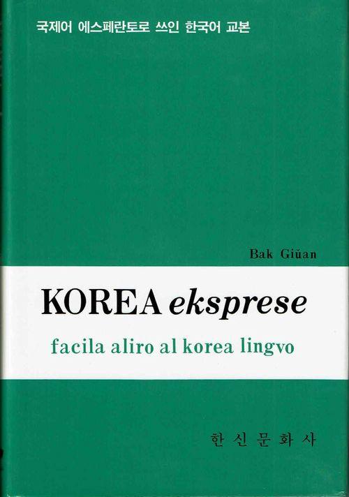 korea_eksprese