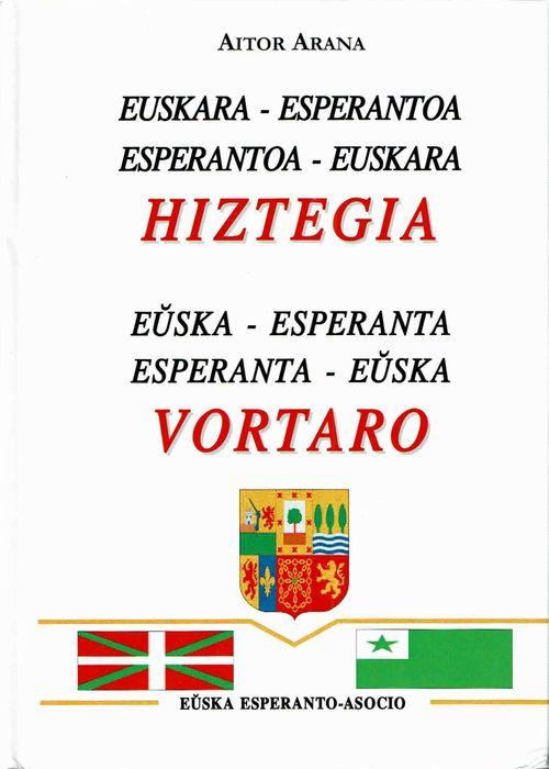 euska_esperanta_vortaro