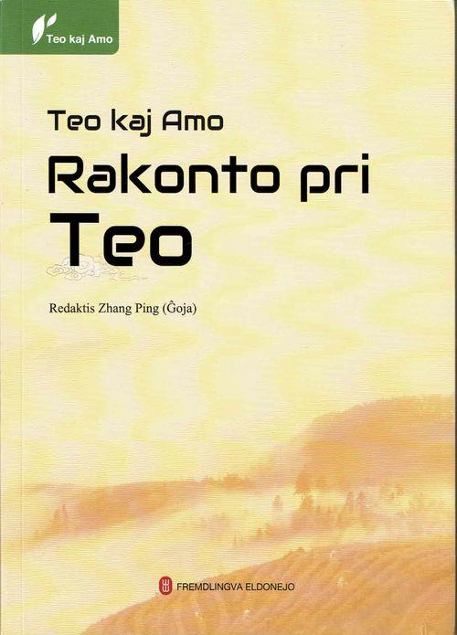 teo_kaj_amo