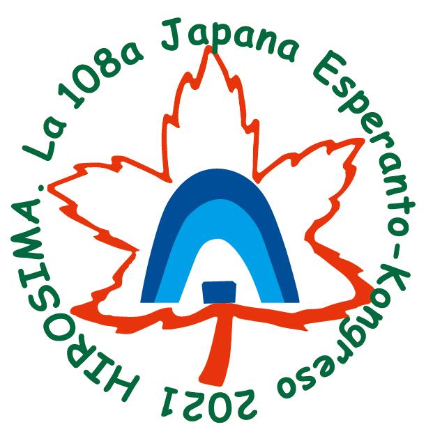 2021年 日本大会ロゴ